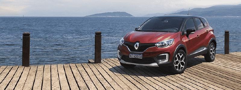 Renault CAPTUR Plan Nacional
