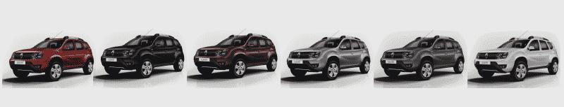 Colores Disponibles Renault DUSTER Plan Nacional Autos